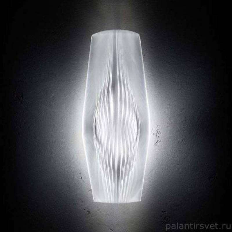Wall lamp MIRAGE