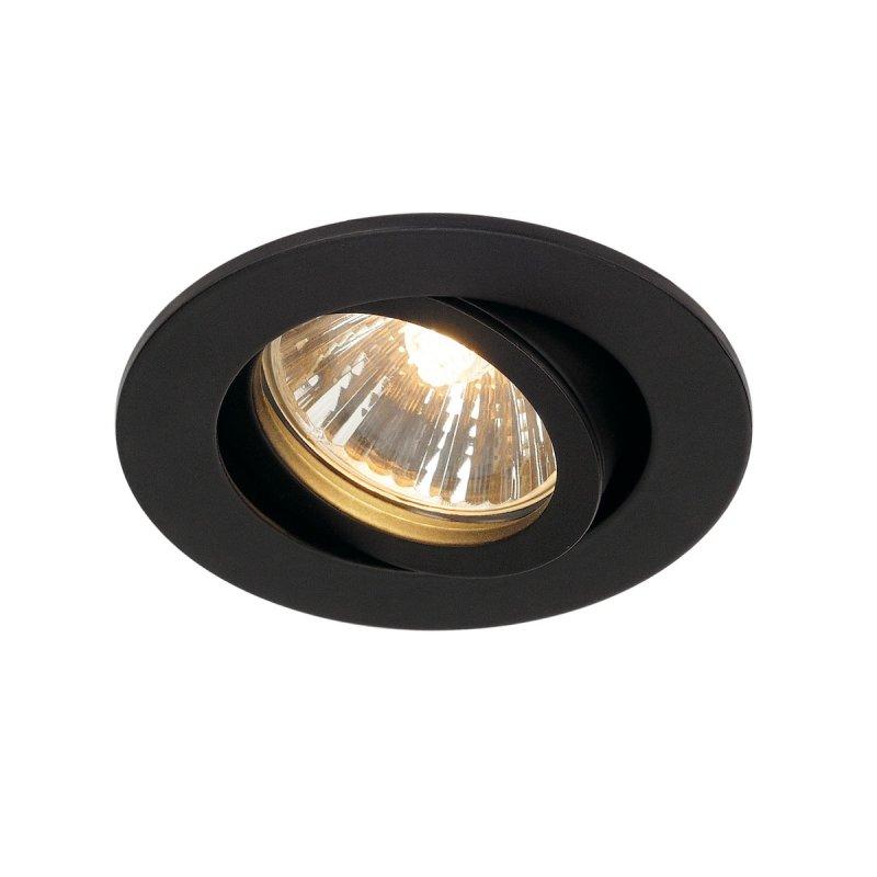Recessed lamp NEW TRIA