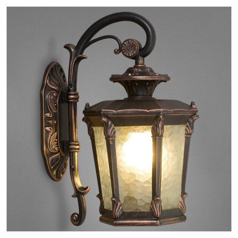 Wall lamp AMUR