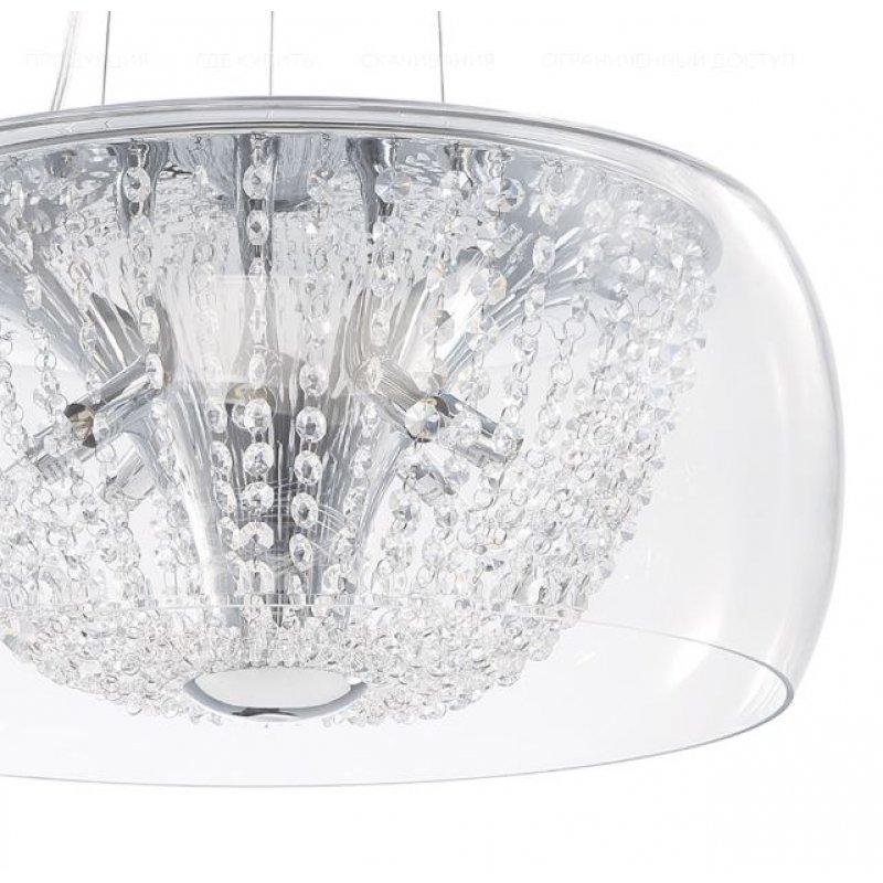 chandeliers AUDI-61 SP8 Ø 50 сm