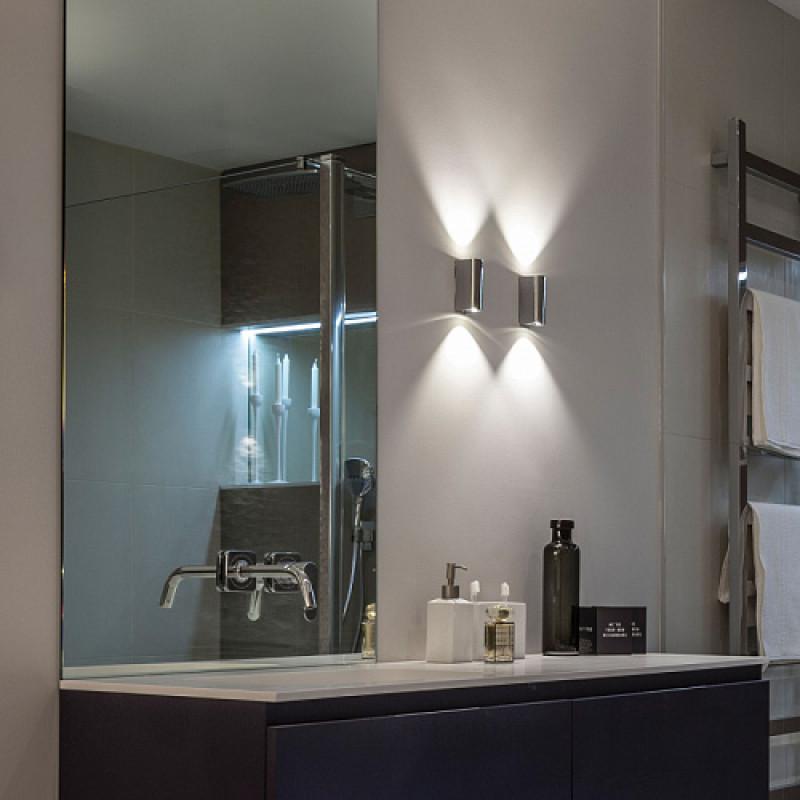 Wall lamp Alba LED