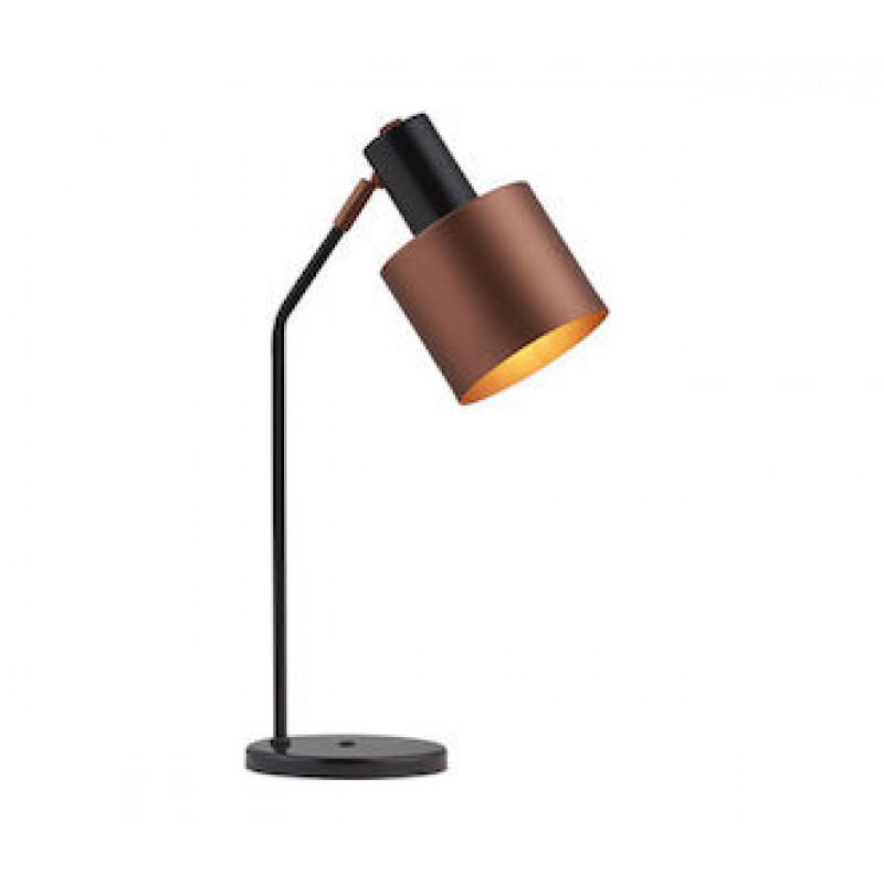 Table lamp DEXTER