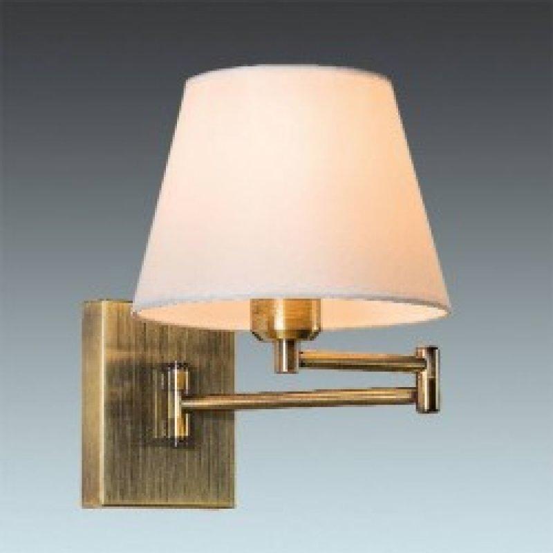 Wall lamp H-25B
